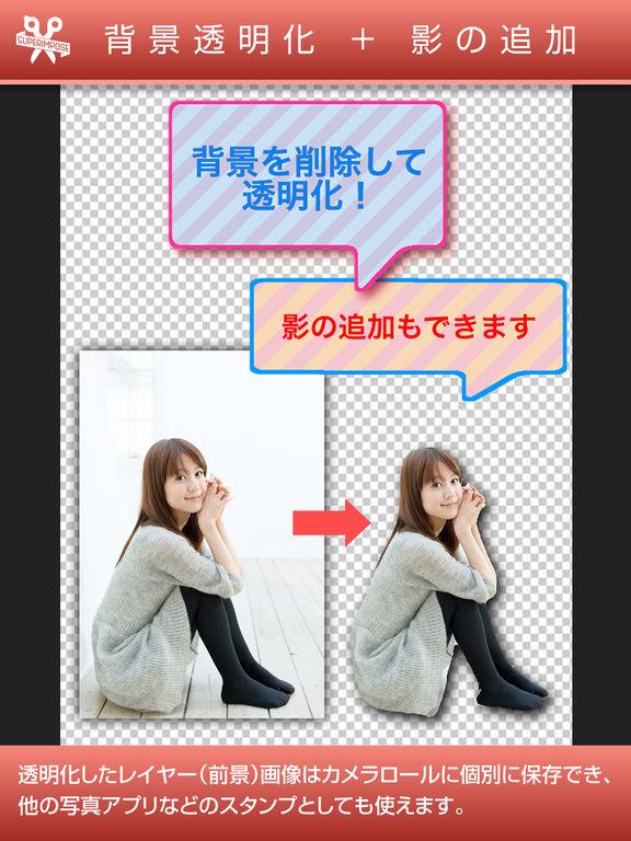 http://a1.mzstatic.com/jp/r30/Purple71/v4/f5/8e/5c/f58e5c6a-986e-3d9e-4fbf-6e27f965ec71/sc1024x768.jpeg