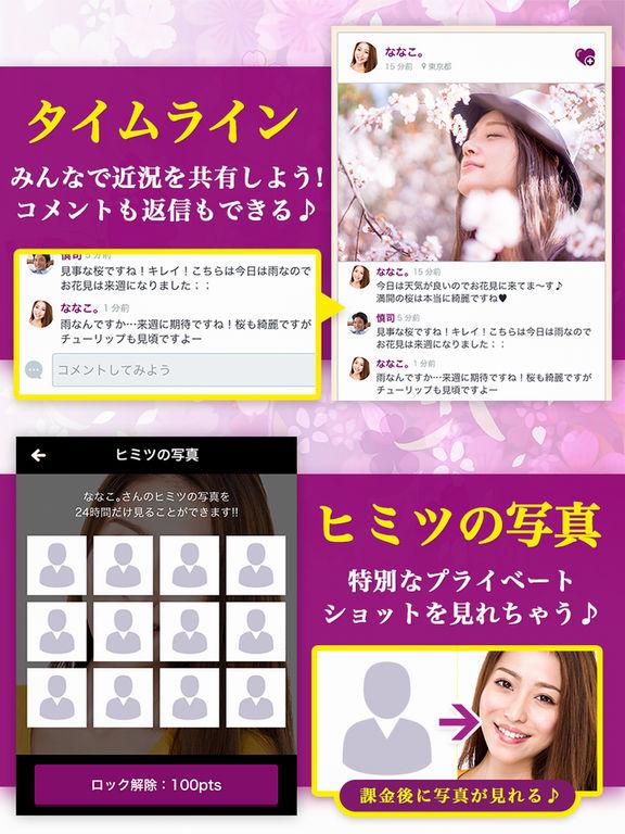 http://a1.mzstatic.com/jp/r30/Purple71/v4/f9/bd/59/f9bd5900-fbd2-cc07-ba71-a4deda529040/sc1024x768.jpeg