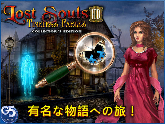 Lost Souls: Timeless Fables HD (Full)