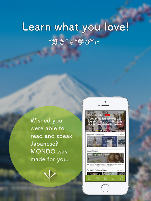 POLYGLOTS MONDO - Learning Japanese App Screenshot