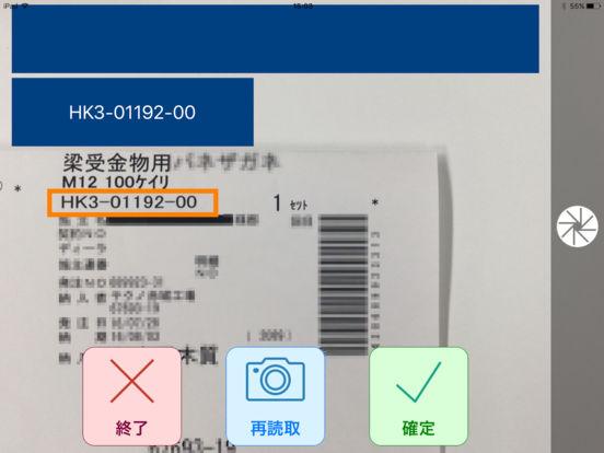 http://a1.mzstatic.com/jp/r30/Purple82/v4/19/08/2f/19082fd4-d052-f63d-be8b-6fa507c390f8/sc552x414.jpeg