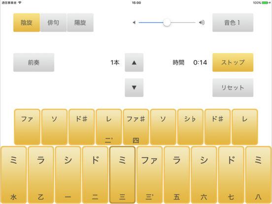 http://a1.mzstatic.com/jp/r30/Purple91/v4/db/57/f0/db57f000-a8bc-8254-d439-4e5a8fec175a/sc552x414.jpeg