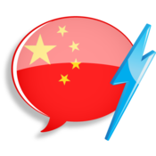 learn-traditional-chinese