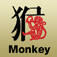 iChineseAstrology 2010 (Monkey)