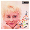 Teach Me Tonight  - Blossom Dearie