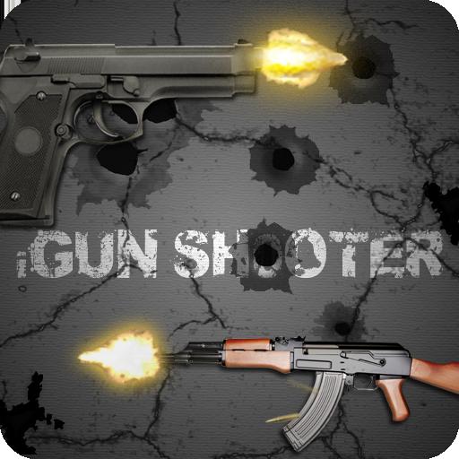 cool machine guns