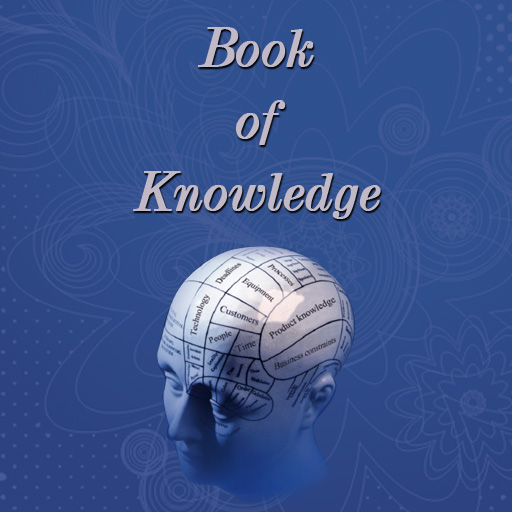 bookish knowledge
