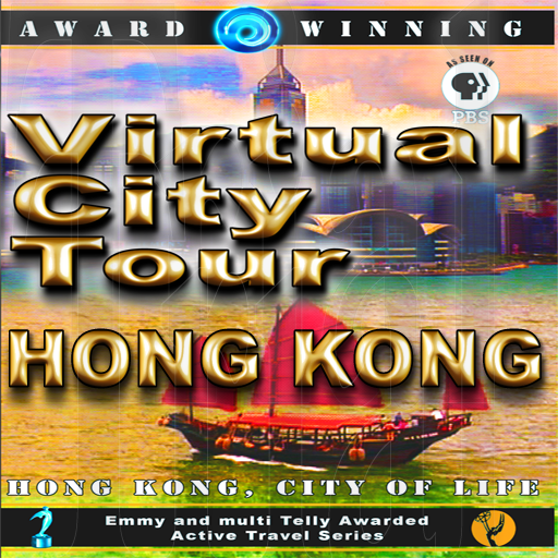 Hong Kong - A Virtual City Tour App