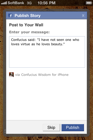 quotes on your wall. quotes for your wall. to your