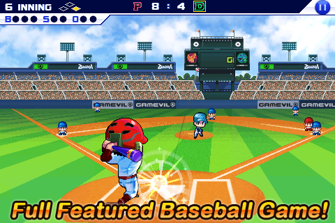 Baseball Superstars® 2011. Review and Discussion | TouchArcade