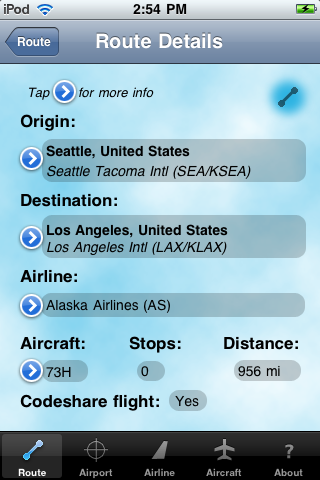 AirportSearch Screenshot