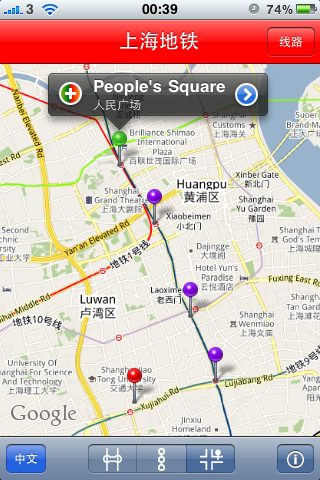 【上海地铁线路图】