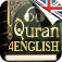 Learn English Reading The Quran