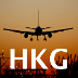 Hong Kong Airport Guide HD