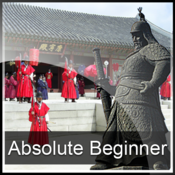 Learn Korean - Absolute Beginner (Lessons 1 to 25 with Audio)