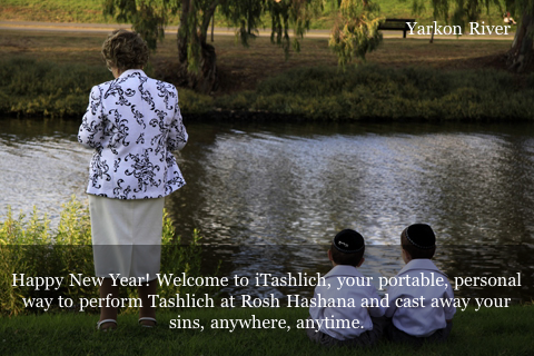On the first day of rosh hashanah after the afternoon prayer