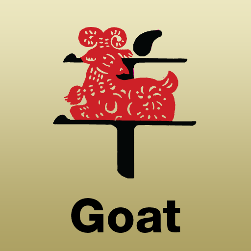 iChineseAstrology 2010 (Goat)