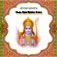Shree Ram Raksha Stotra