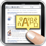 Tap-Translate - Reference - Language - iPhone - iPad - By Ronen Drihem