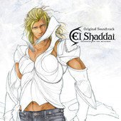 エルシャダイ アセンション オブ ザ メタトロン オリジナル・サウンドトラック