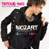 Tatoue-moi (from 