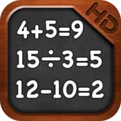 Mathlete HD icon