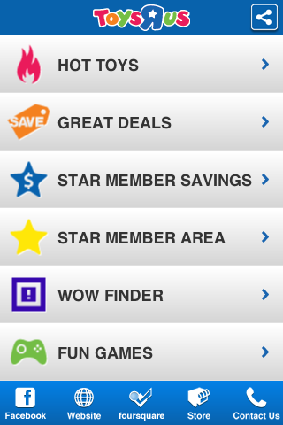 Toys R Us Hong Kong free app screenshot 1