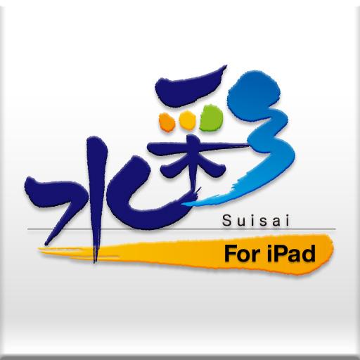 水彩 for iPad
