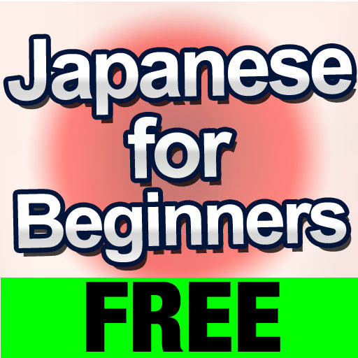 free Japanese for Beginners FREE iphone app