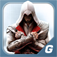 Assassin's Creed Brotherhood Game Guide