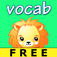 ABC First Phonics - Word Families Free Lite