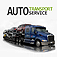 Car Shipping - Auto Transport Service - Free