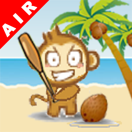 Air CocoMon: Free Flight of the Monkey 's Coconut