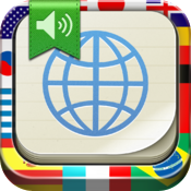 iLingo Translator --  Speech Translator icon