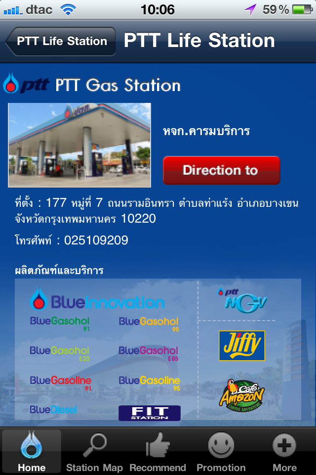 iPad Image of PTT Life Station