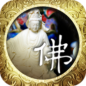Religion Buddhism Mantra Music Deluxe ™ icon