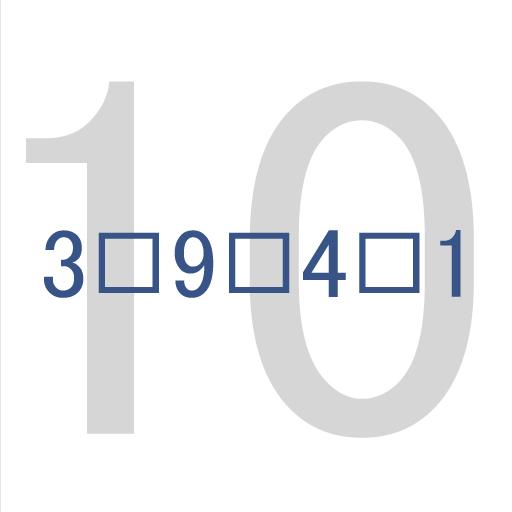 Q3941