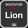 Lion 之 SCOtutor