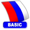 Russian FlashCards BASIC