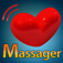 Vibrate Massager Free for iPhone