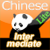 Awesome! Free HSK Intermediate-Silk Road Chinese