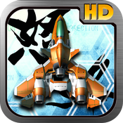 DoDonPachi Resurrection HD icon