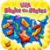 Shake the States for iPhone - Fun Games for Kids Series