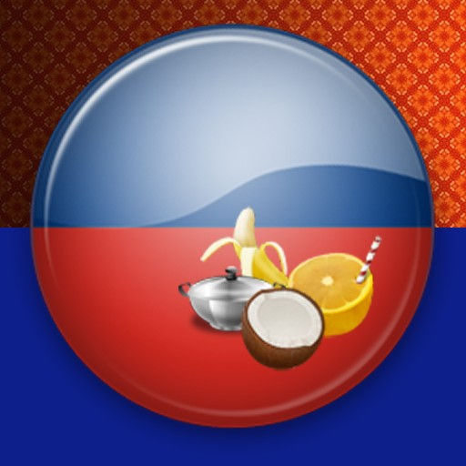 Haiti 2 Go ( A taste Of Haiti Right From Your iPhone) )