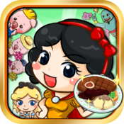 Cafe Once Upon a Time Premium icon