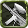Paintball Guns Builder & BPS Range™