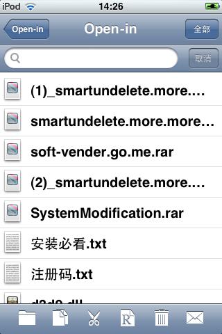 zip文件解压器下载,rar文件解压器,文件解压器,压缩文件解压器, 高清图片