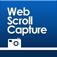 Web Scroll Capture