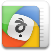 Hancom Office Hanword Viewer icon