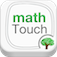 math teacher - math touch practice